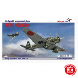 Ki-51 SONIA IJA TYPE 99 ARMY ASSAULT PLANE WINGSY KITS D5-04