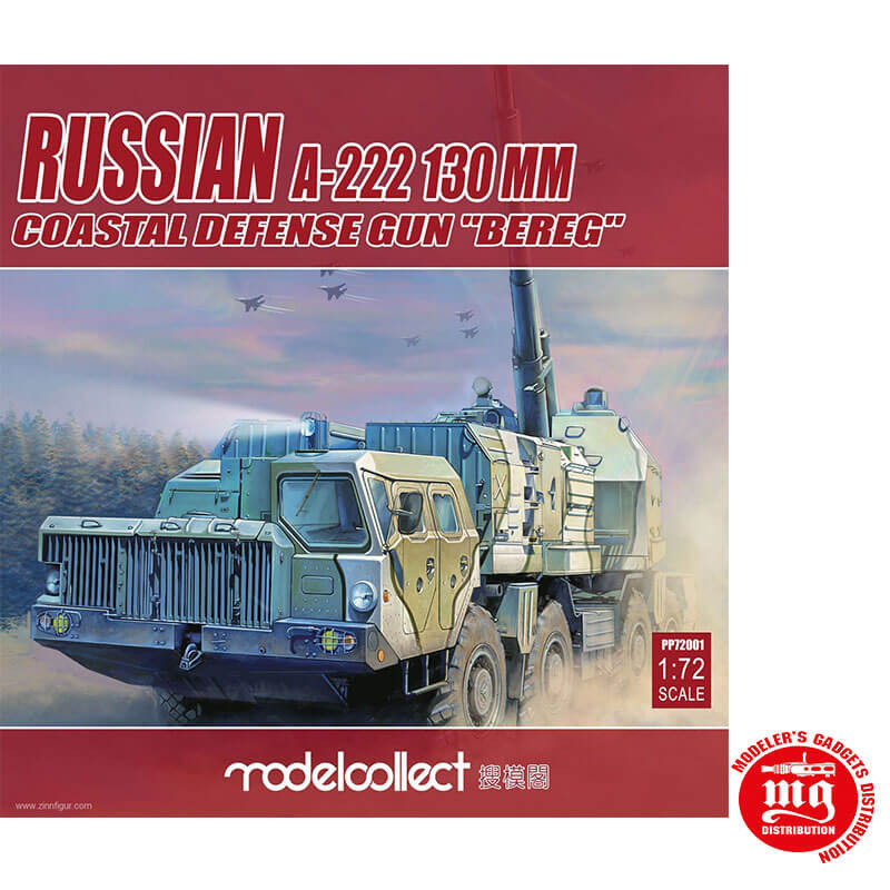 RUSSIAN A-222 130mm COASTAL DEFENSE GUN BEREG MODELCOLLECT PP72001