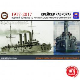 CRUCERO AURORA BUQUE DE GUERRA DE PRIMER RANGO DE LA ARMADA IMPERIAL RUSA ARK MODELS AK40014