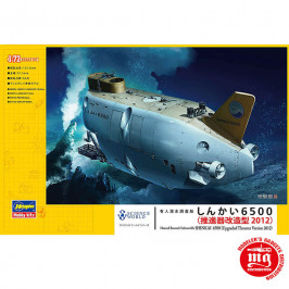 MANNED RESEARCH SUBMERSIBLE SHINKAI 6500 UPGRADED THRUSTER VERSION 2012 HASEGAWA 54003