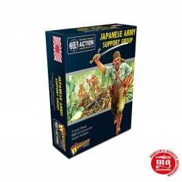 JAPANESE ARMY SUPPORT GROUP BOLT ACTION WARLORD GAMES 402216004