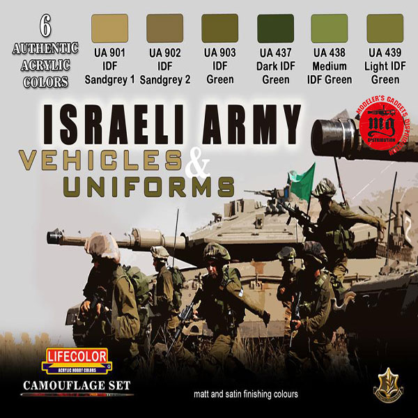 ISRAELI ARMY VEHICLES AND UNIFORMS LIFECOLOR CS32