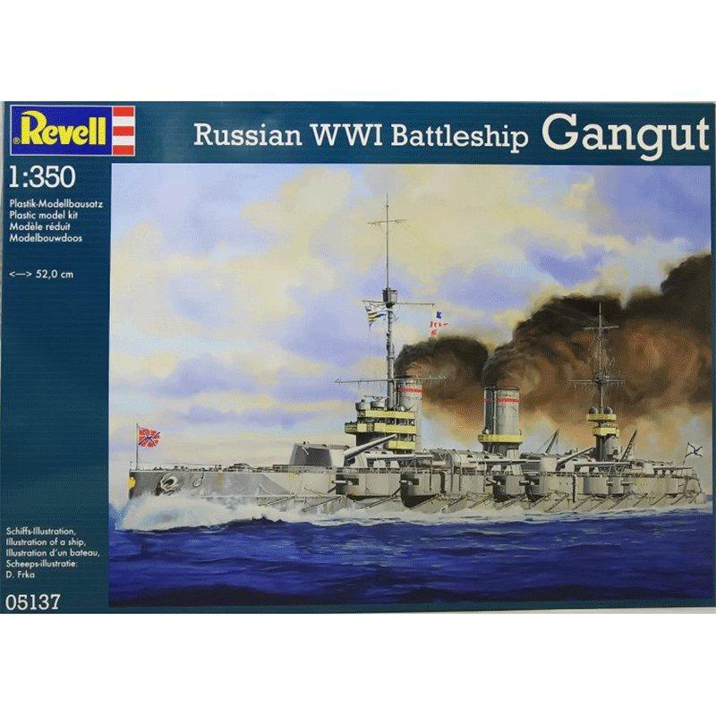REVELL-1-350-RUSSIAN-WI-BATTLESHIP-GANGUT