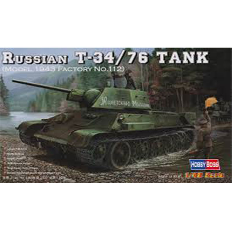 HOBBYBOSS-148-RUSSIAN-T-3476-(1943-FACTORY-112)