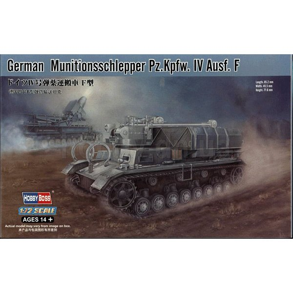 HOBBYBOSS-1-72-GERMAN-MUNITIONSSCHLEPPER