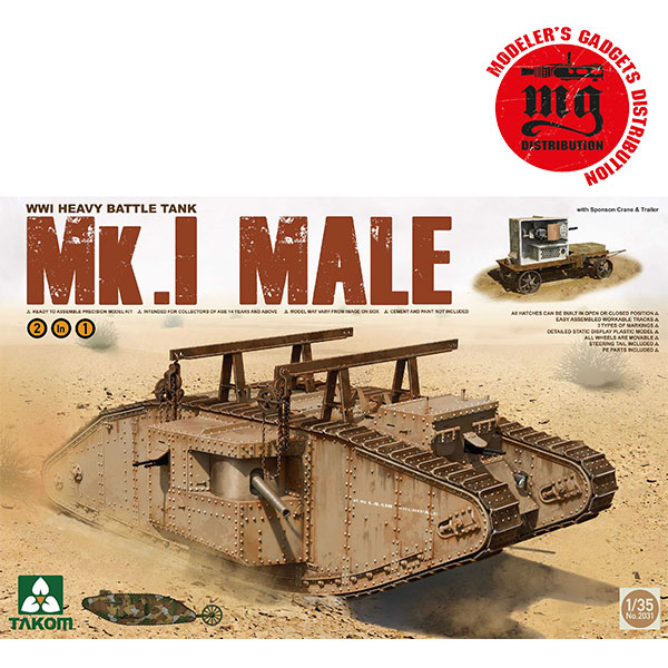 mk1-male