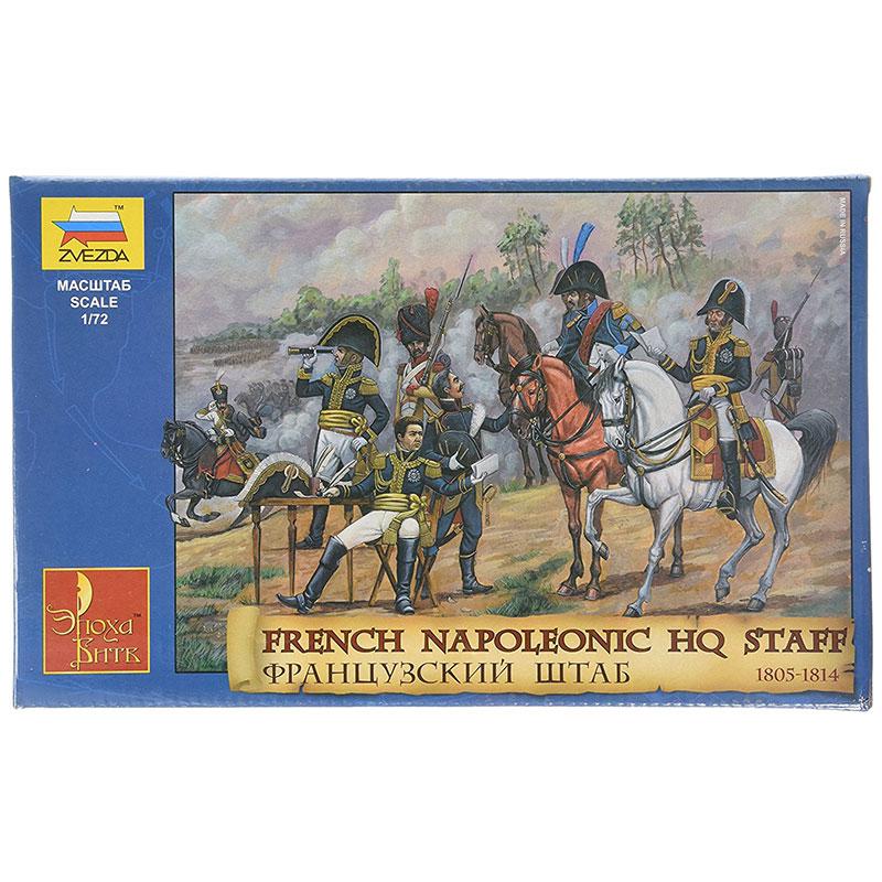 FRENCH-NAPOLEONIC-HQ-STAFF-1805-1814-ZVEZDA-1-72