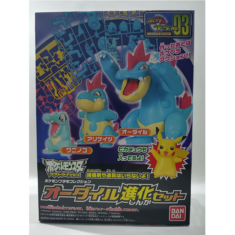 COLECCION-MONSTRUOS-POKEMON-BANDAI-5