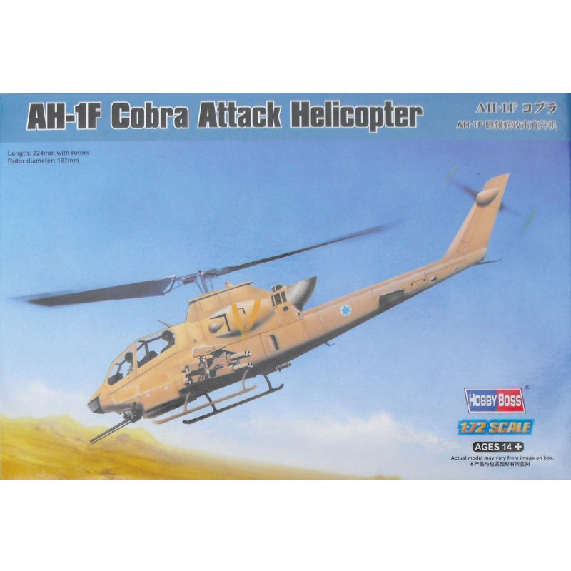 AH-1F-COBRA-ATTACK-HELICOPTER