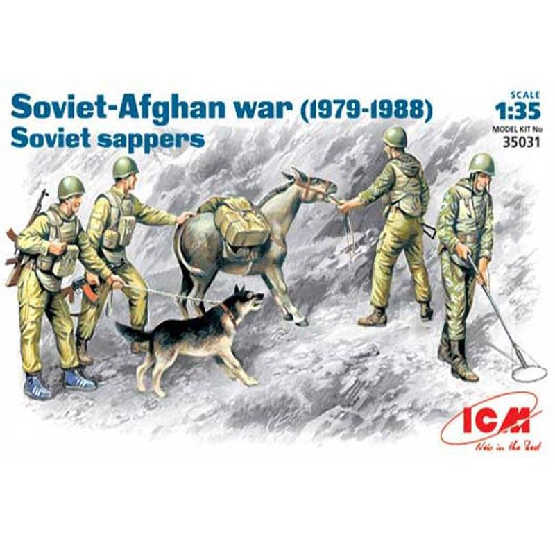 SOVIET-SAPPERS-(1979-1988)