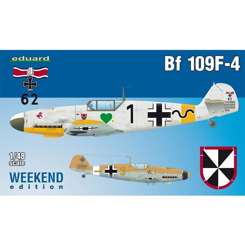 Bf-109f-4