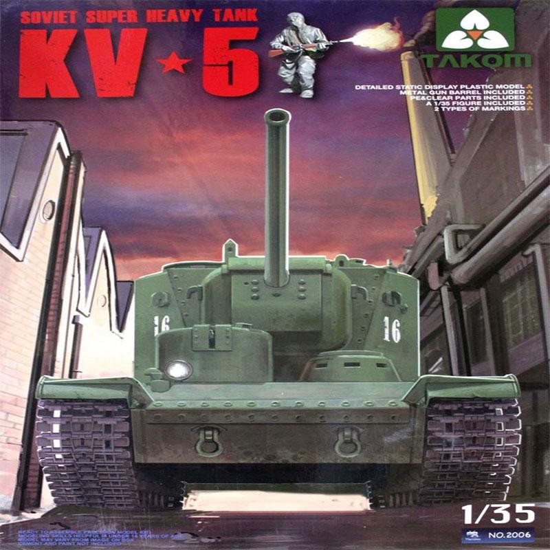 SOVIET-SUPER-HEAVY-TANK-KV-5