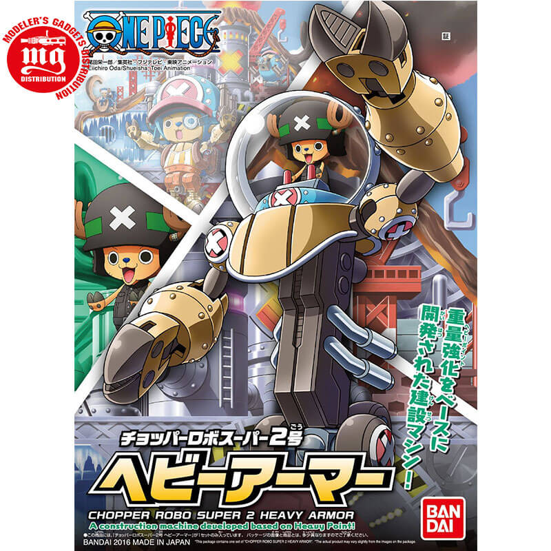 ONE-PIECE-BANDAI-CHOPPER-ROBOT-SUPER-2-HEAVY-ARMOR-2