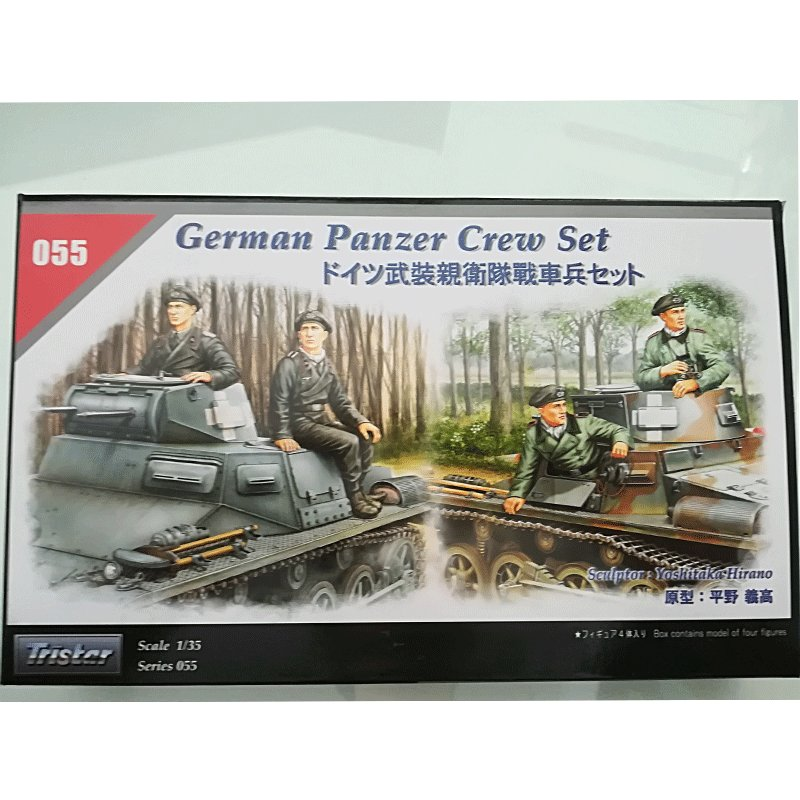 GERMAN-PANZER-CREW-SET