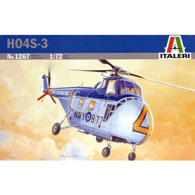 H04S-3