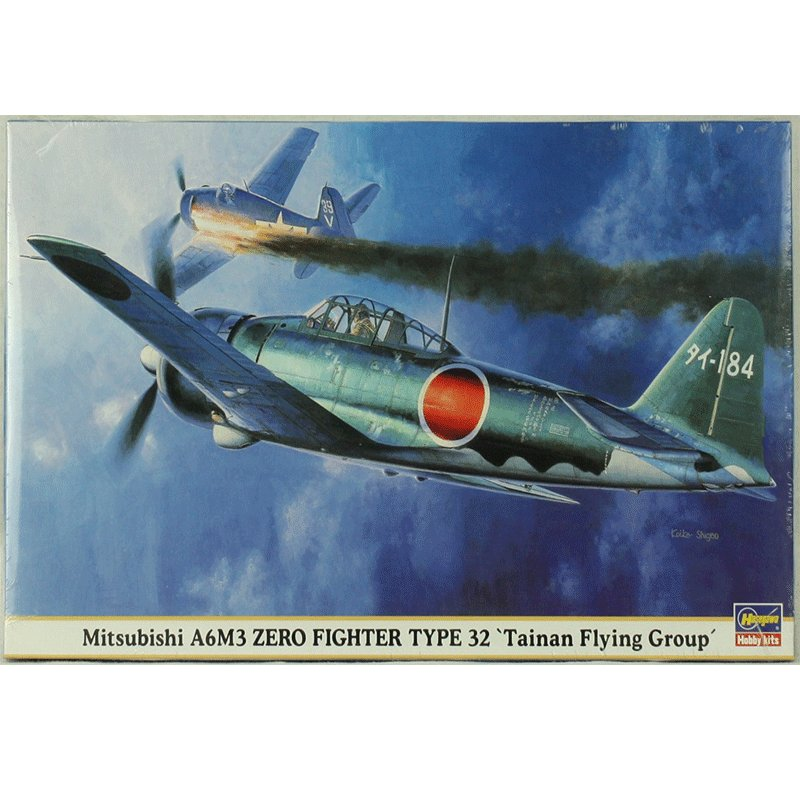 MITSUBISHI-A6M3-ZERO-FIGHTER-TYPE-32-TAINAN-FLYING-GROUP