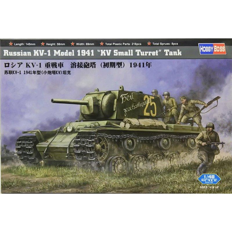 RUSSIAN-KV-1-MODEL-1941-KV-SMALL-TURRET-TANK