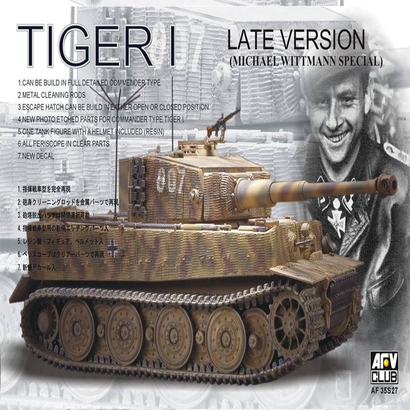 TIGER-I-LATE-VERSION--(MICHAEL-WITTMANN-SPECIAL)