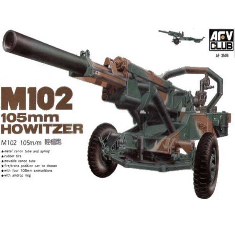 M102-105-mm-HOWITZER