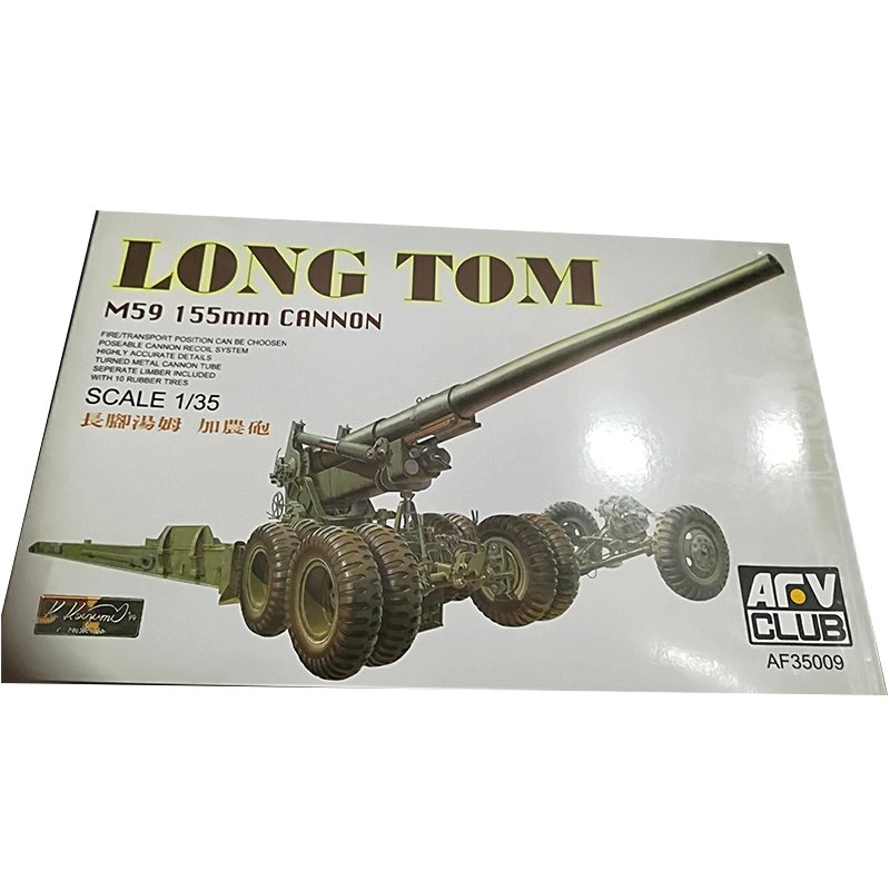 LONG-TOM-M59-155mm-CANNON