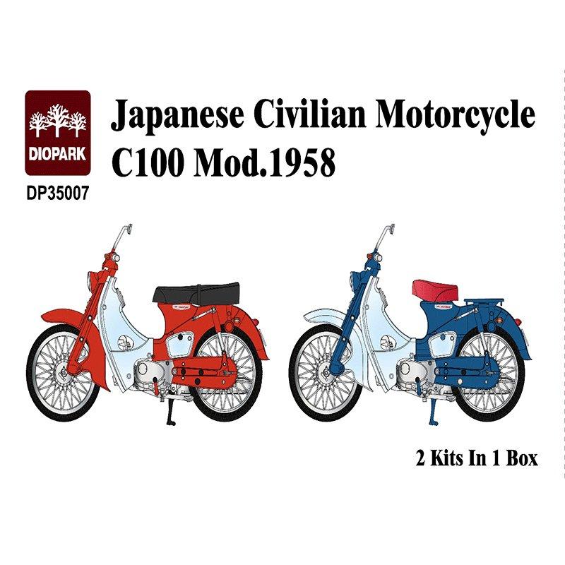JAPANESE-CIVILIAN-MOTORCICLE-C100-MOD.1958