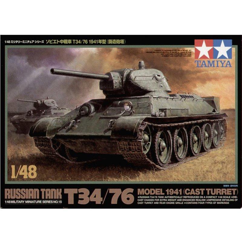 RUSSIAN TANK T34/76 MODEL 1941 CAST TURRET TAMIYA 35515 ESCALA 1:48