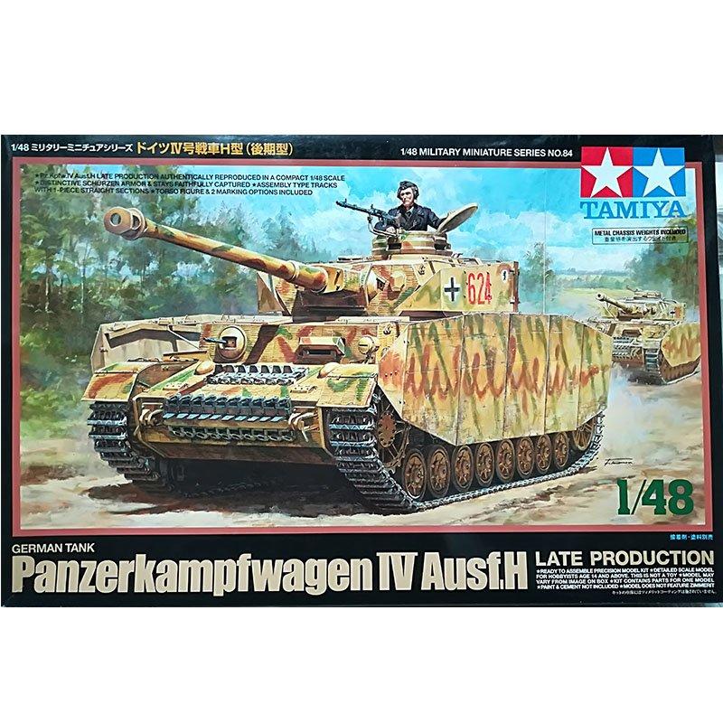 PANZERKAMPFWAGEN IV Ausf.H LATE PRODUCTION TAMIYA 32584 ESCALA 1:48