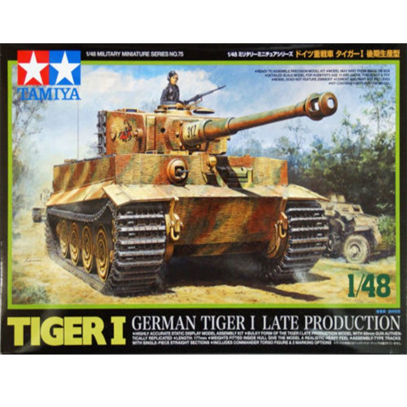 TIGER-I-GERMAN-TIGER-I-LATE-PRODUCTION TAMIYA 32575 ESCALA 1:48