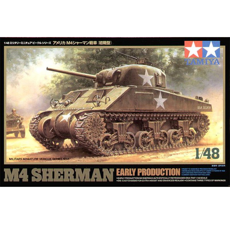 M4-SHERMAN-EARLY-PRODUCTION