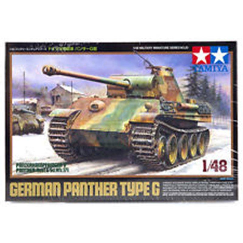 GERMAN-PANTHER-TYPE-G