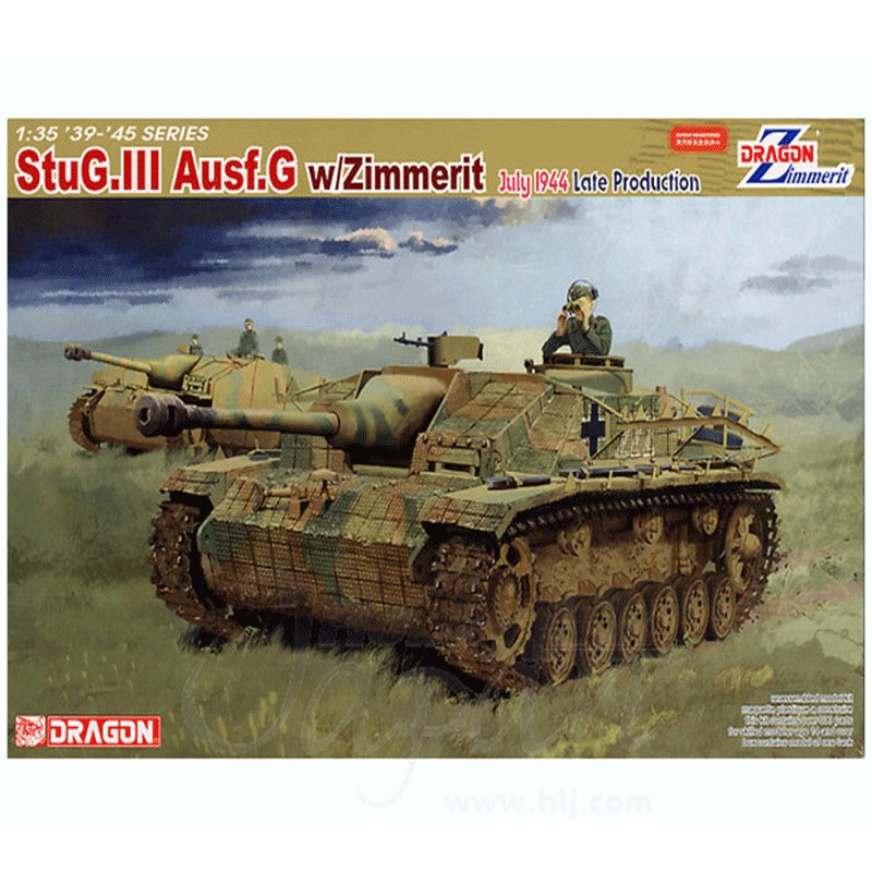 StuG.III-Ausf.G-WITH-ZIMMERIT