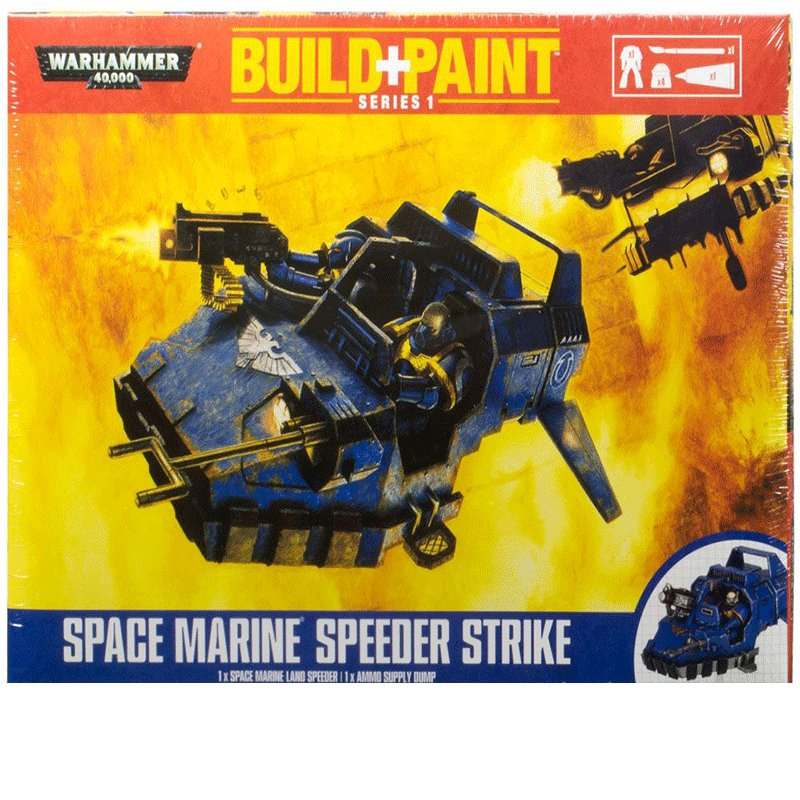 SPACE-MARINE-SPEEDER-STRIKE