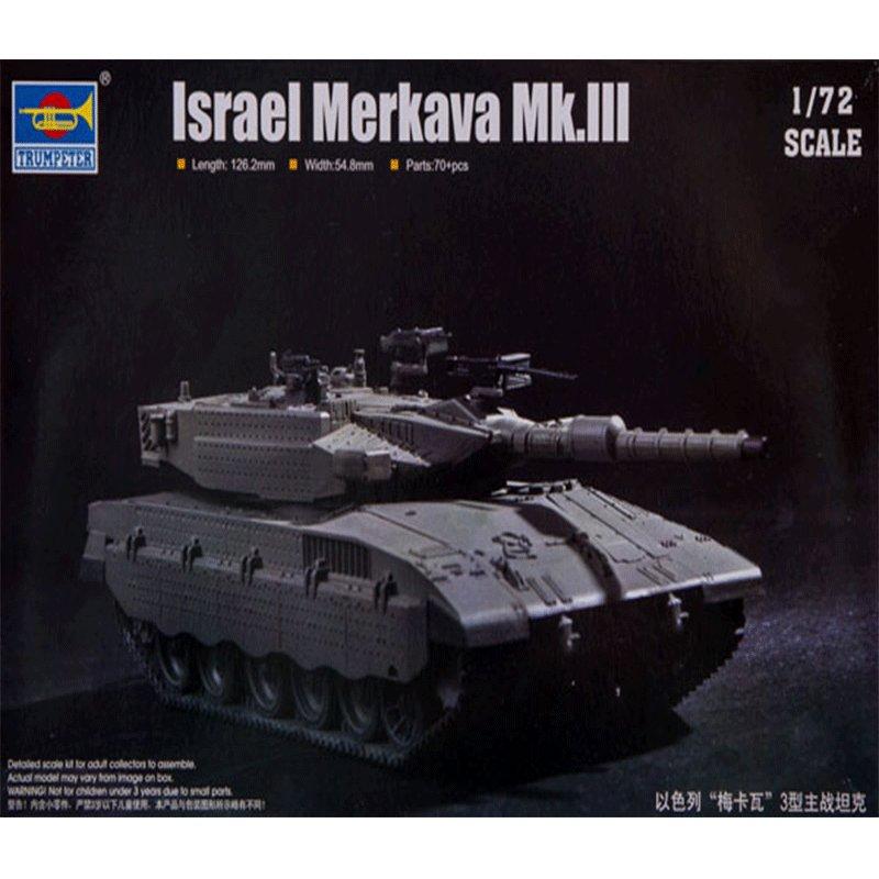 ISRAEL-MERKAVA-Mk.III