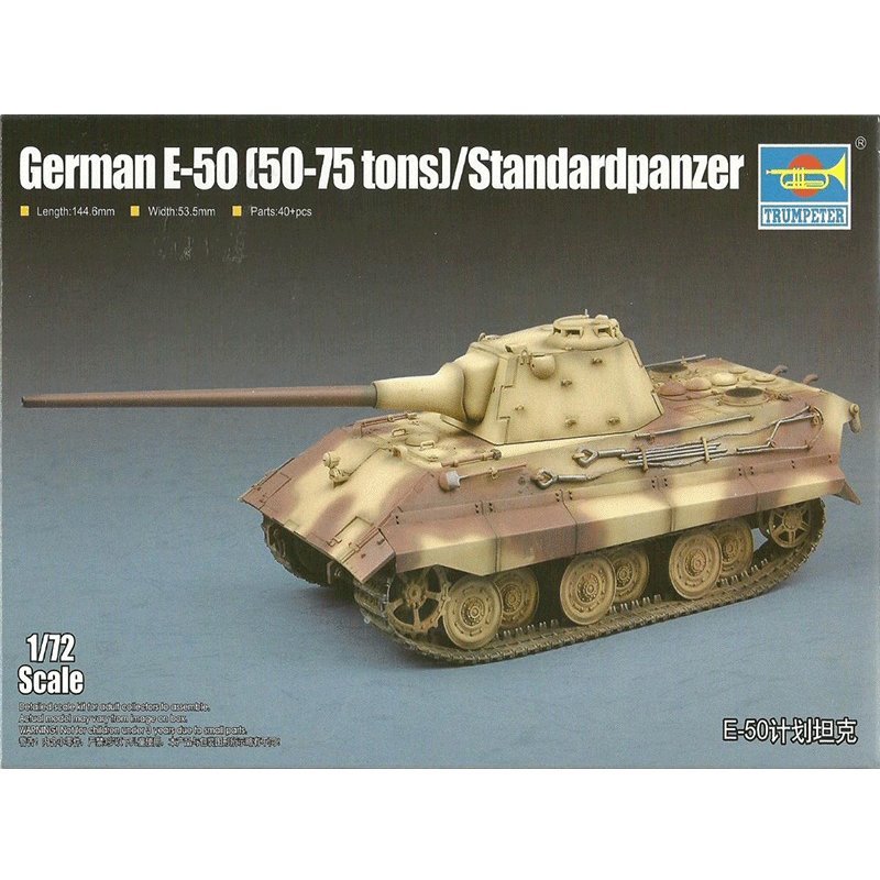 GERMAN-E-50-(50-75-TONS)-STANDARDPANZER