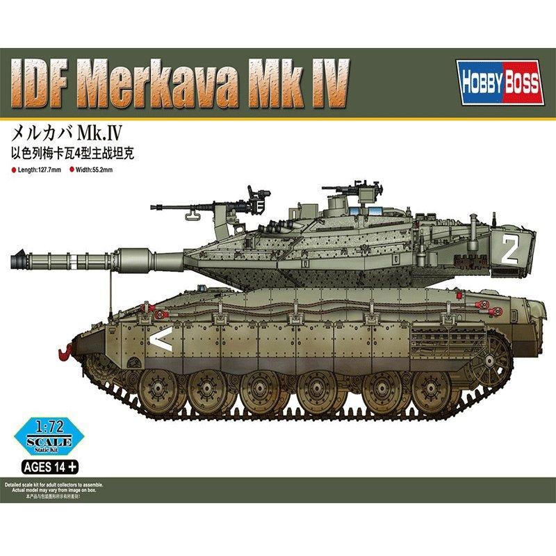 IDF-MERKAVA-Mk.IV