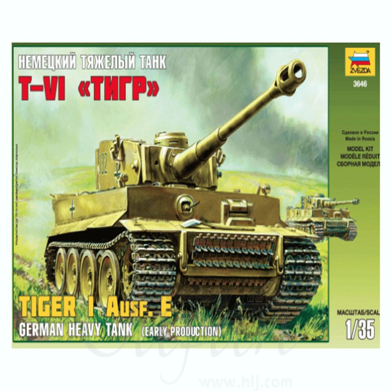 TIGER-I-AUSF.E-GERMAN-HEAVY-TANK-EARLY-PRODUCTION