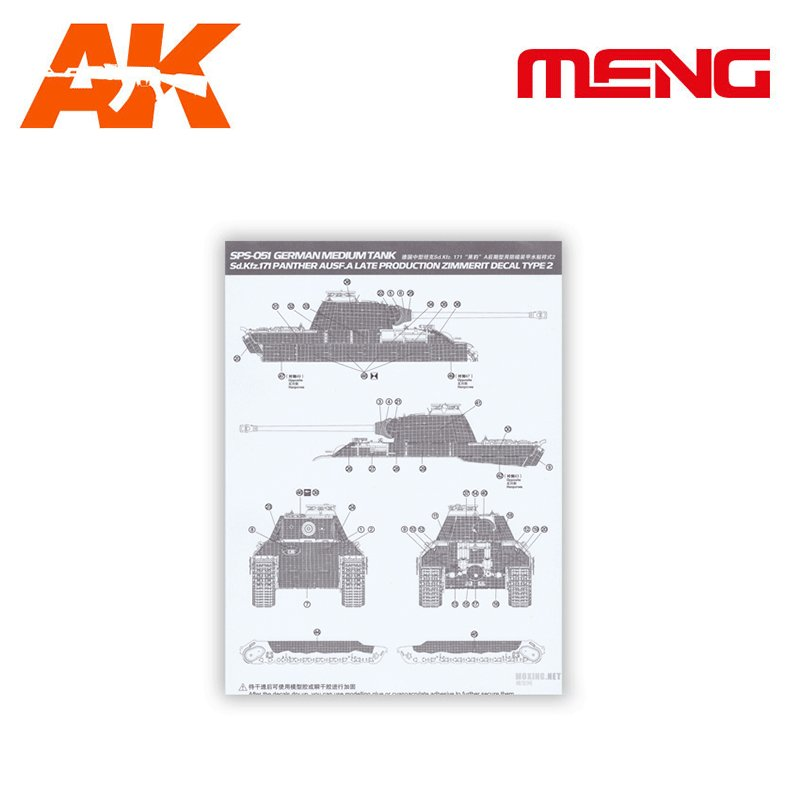 DECAL-TYPE-2-GERMAN-MEDIUM-TANK-SD.KFZ-171-PANTHER-AUSF.-A-LATE