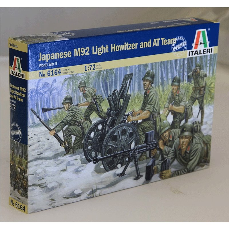 JAPANESE-M92-LIGHT-HOWITZER-AND-AT-TEAM