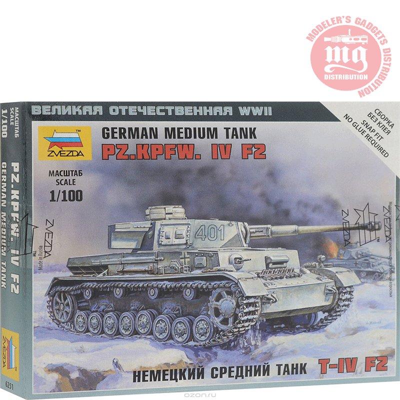 PANZER-IV-Ausf-H-LONG-GUN