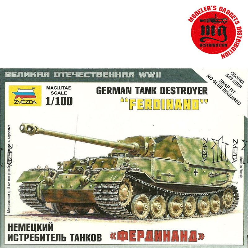 Sd.Kfz.184-FERDINAND-HEAVY-TANK-DESTROYER