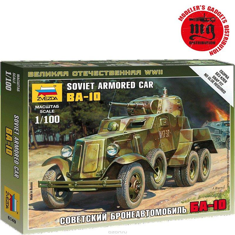 SOVIET-ARMORED-CAR-BA-10