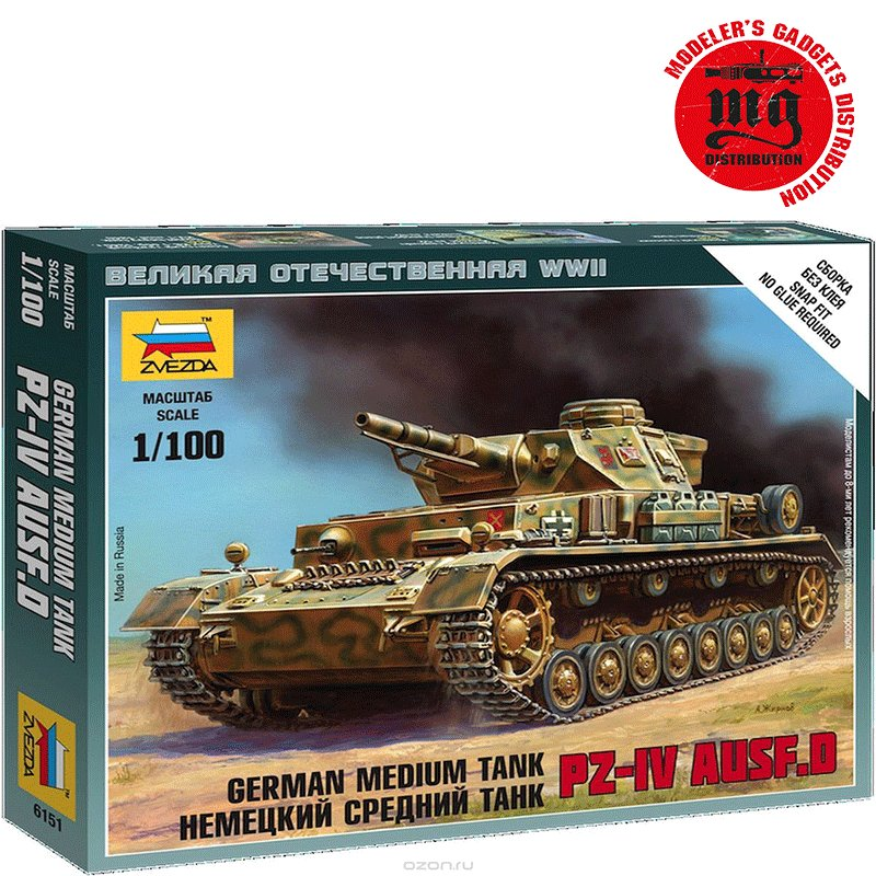 Pz.IV-Ausf.D