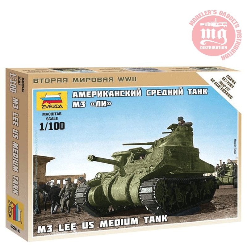 US-MEDIUM-TANK-M-3-LEE
