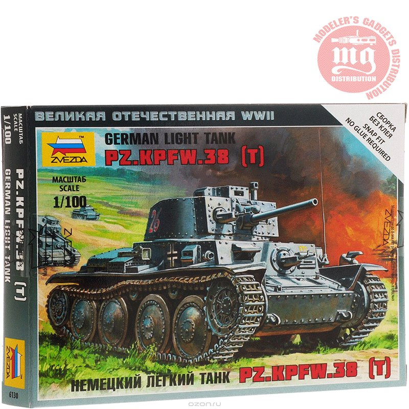 GERMAN-38t-TANK