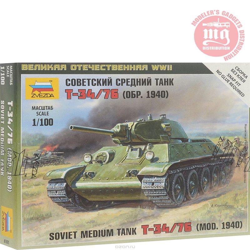 SOVIET-TANK-T-34