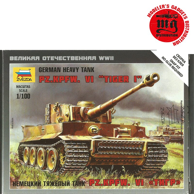 TIGER-I-GERMANY-HEAVY-TANK
