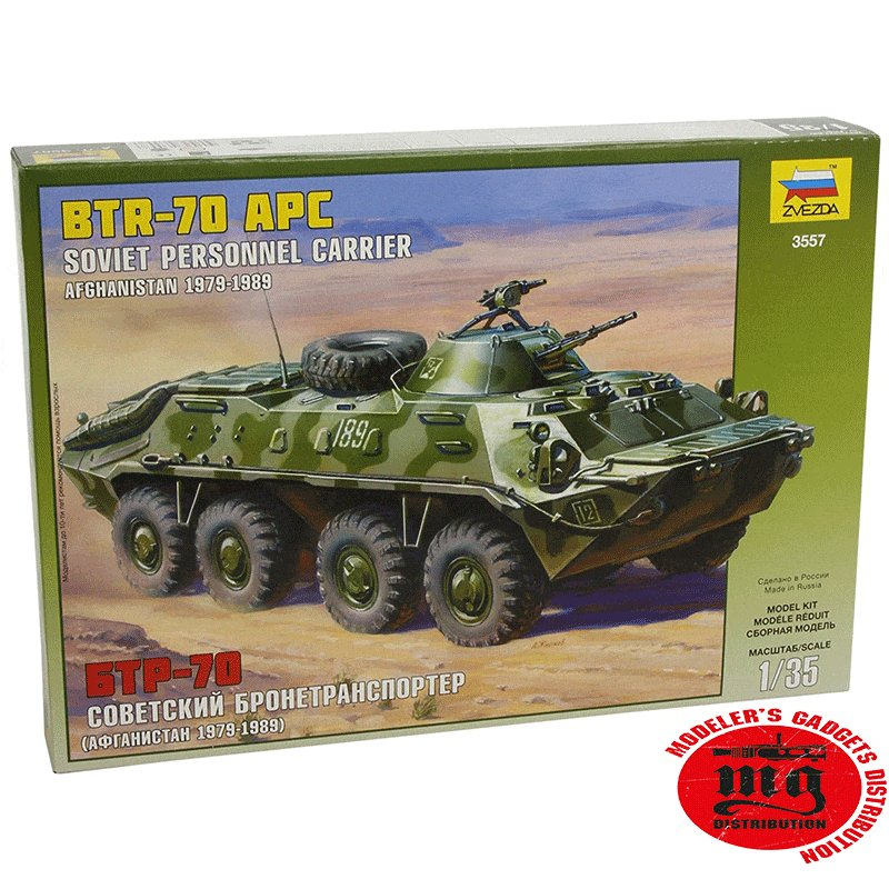 BTR-70-APC-AFGHAN-VERSION