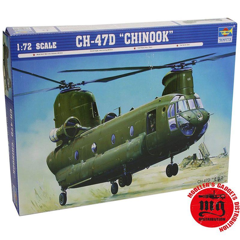 CH-47D-CHINOOK-TRUMPETER-01622