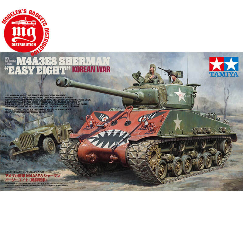 US-MEDIUM-TANK-M4A3E8-SHERMAN-EASY-EIGHT-KOREAN-WAR
