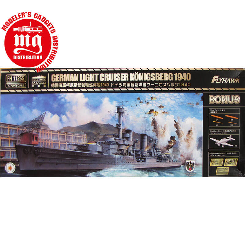 GERMAN-LIGHT-CRUISER-KONIGSBERG-1940-DELUXE